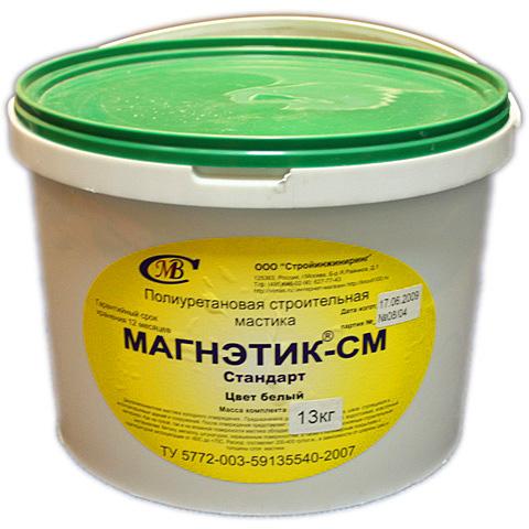 poliuretanovaya_mastika